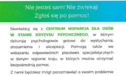 itaka_ulotka