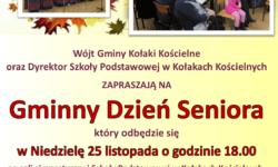 senior2018